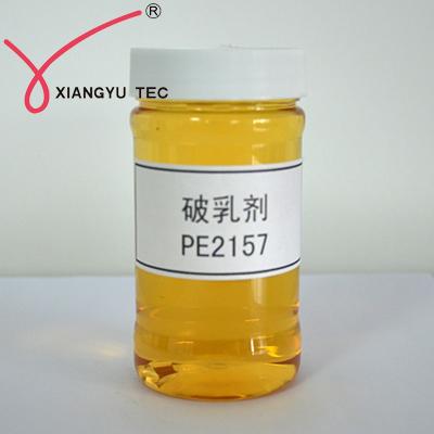 翔宇广谱破乳剂 电脱盐油水分离剂PE2157-- 威海翔宇环保科技股份有限公司