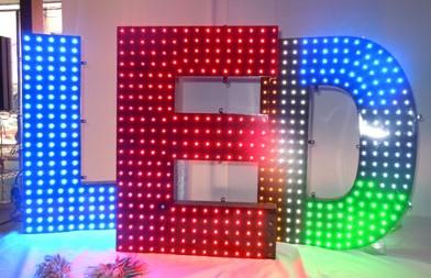 直击LED照明行业前行痛点 维权只是征途的开始