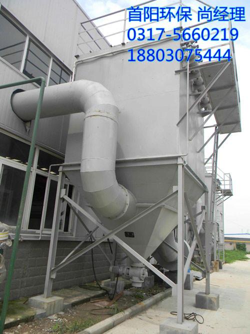 首阳厂家供应火电厂30吨循环流化床锅炉除尘器-- 河北首阳环保设备有限公司