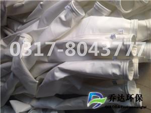 工业涤纶除尘布袋 中温针刺毡除尘滤袋 除尘器防尘滤袋布袋