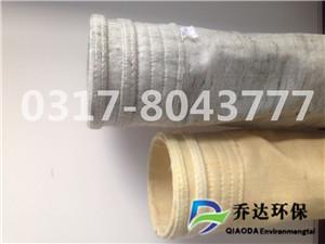 高温玻纤毡布袋 除尘器滤袋 集尘布袋 环保工业滤袋