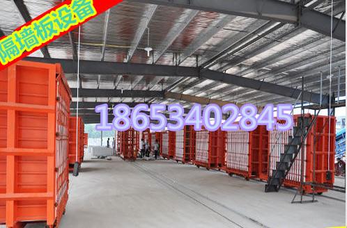 硕丰新型轻质隔墙板模具福建宁德设备厂家-- 宁津县硕丰新型建材设备有限公司