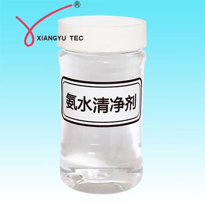 翔宇氨水清净剂JQ系列 降低氨水含油量-- 威海翔宇环保科技股份有限公司