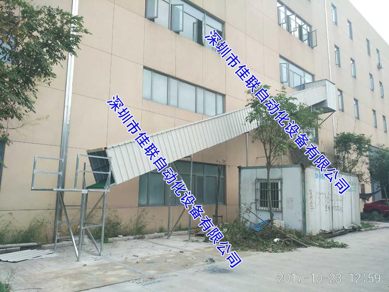 缅甸银钻企业简介 开户LBS097.com-- 深圳市佳联自动化设备有限公司