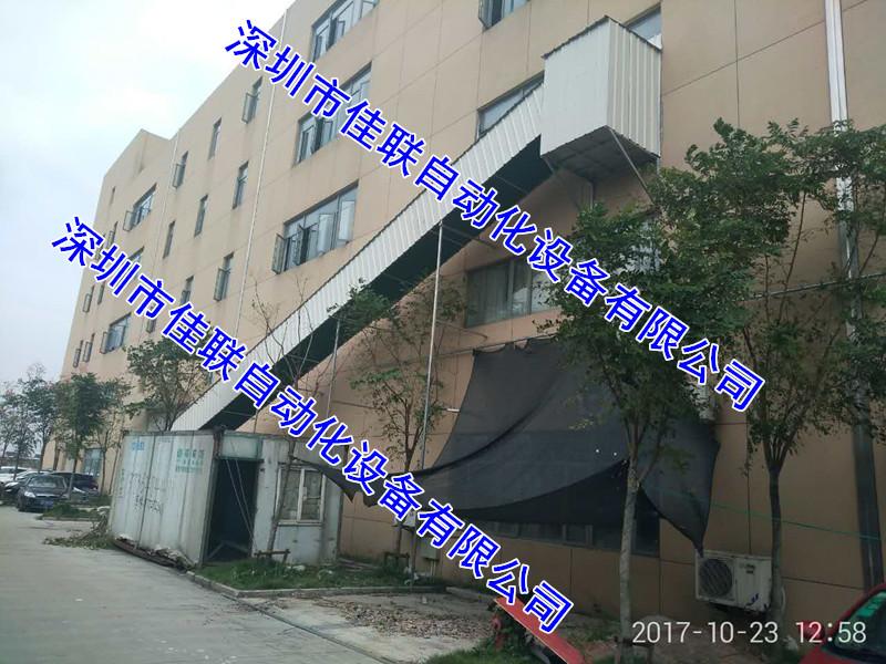 仓库连续传送带比电梯出货更快-- 深圳市佳联自动化设备有限公司