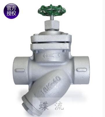 ST-T6A蒸汽疏水阀-台湾317-- 上海蝶流阀门有限公司