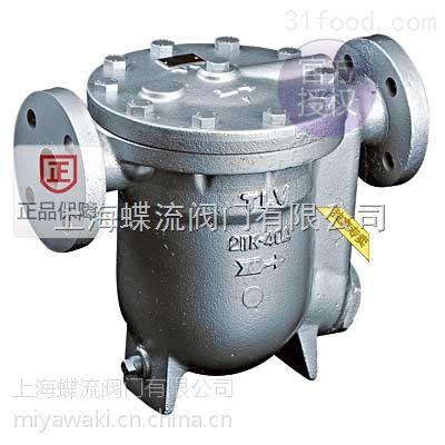 JH7.5R-B JH8R-B浮球式蒸汽疏水阀-日本TLV-- 上海蝶流阀门有限公司