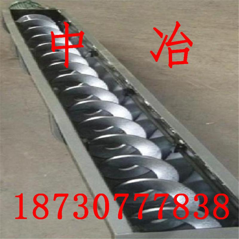 供应耐高温螺旋输送机 绞龙输送机  材质保证 性能卓越-- 中冶机械设备有限公司