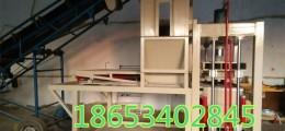 珍珠岩门芯板压板机膨胀珍珠岩水泥外墙保温板液压机设备厂家