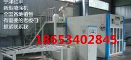 浙江外墙保温装饰水包水一体板设备生产线厂家