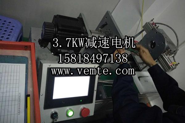 YEJ132SB2-7.5KW三相交流制动电机-- 永安银河电力有限公司