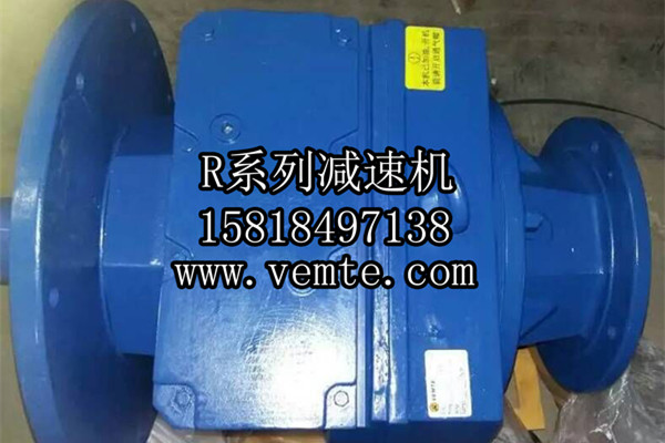 DSZRXFS127减速电机DSZRXFS127减速机价格-- 祥如机电有限责任公司