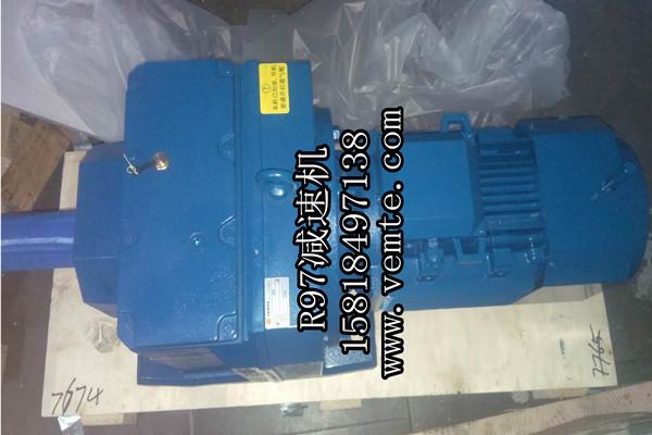 DSZRXFS97减速机DSZRXFS97减速器价格-- 祥如机电有限责任公司
