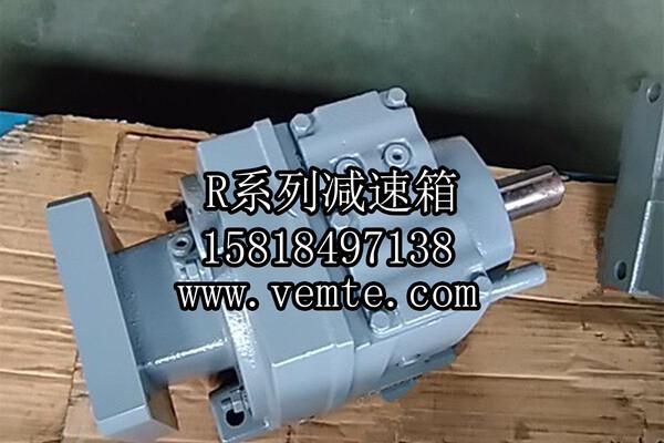 DSZR系列斜齿轮减速电机-- 祥如机电有限责任公司