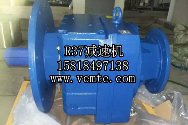 DSZRXFS37减速器DSZRXFS37减速机价格-- 祥如机电设备东莞有限分公司