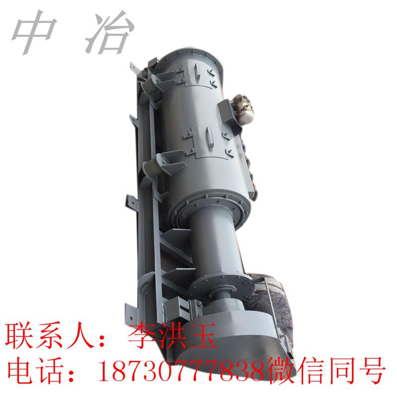 沧州中冶 单轴粉尘加湿机 双轴粉尘加湿机 搅拌站搅拌加湿机-- 中冶机械设备有限公司