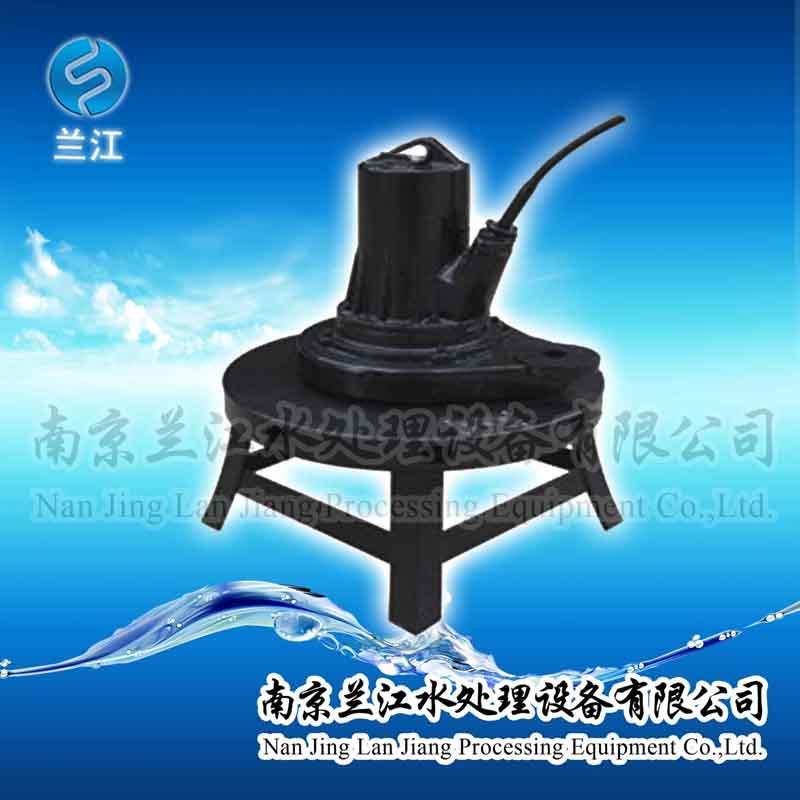 兰江潜水离心曝气机厂家-- 南京兰江水处理设备有限公司