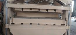 新型膨胀珍珠岩外墙保温板设备厂家直销