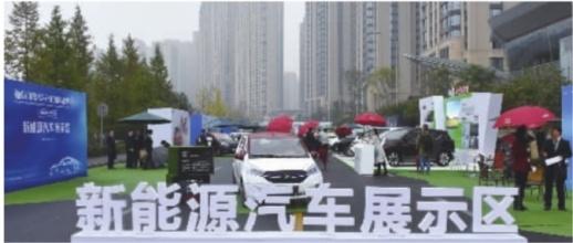 17个新能源汽车产业项目现场签约