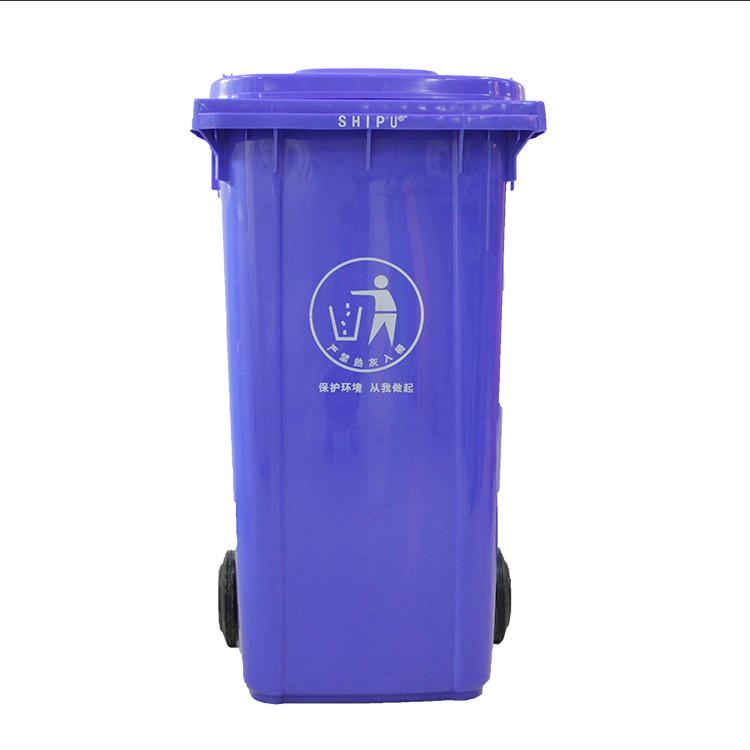 成都都江堰餐厨垃圾桶生产厂家-- 重庆市赛普塑料制品有限公司