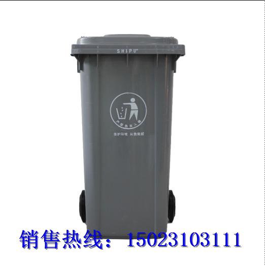 四川省华莹市环卫户外垃圾桶生产厂家-- 重庆市赛普塑料制品有限公司
