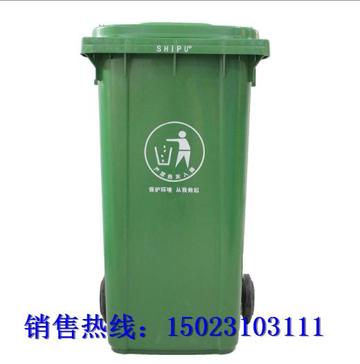 成都公园垃圾桶去哪买-- 重庆市赛普塑料制品有限公司