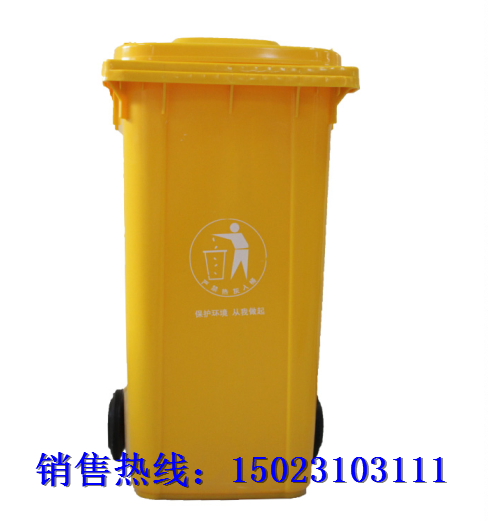 自贡小区物业垃圾桶哪里有卖-- 重庆市赛普塑料制品有限公司