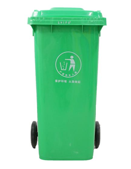 四川西昌市农村环境整治垃圾桶厂家-- 重庆市赛普塑料制品有限公司