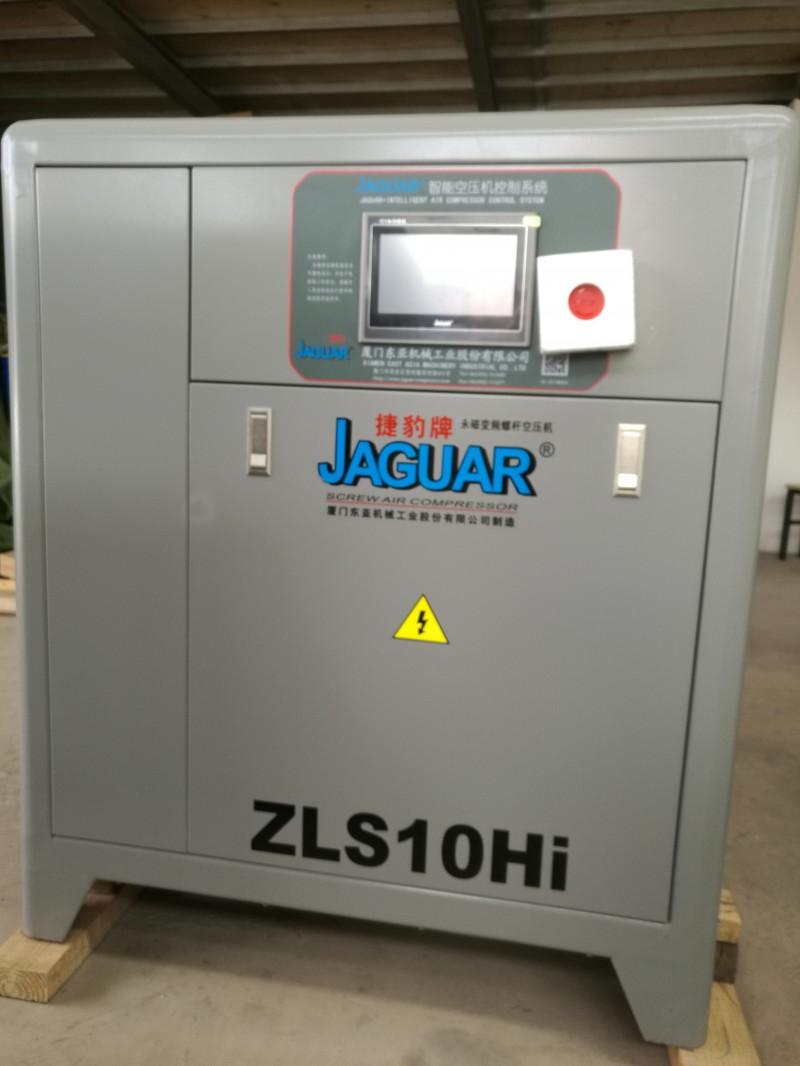 台湾捷豹永磁变频空压机ZLS-10-- 昆明雄胜环保科技有限公司