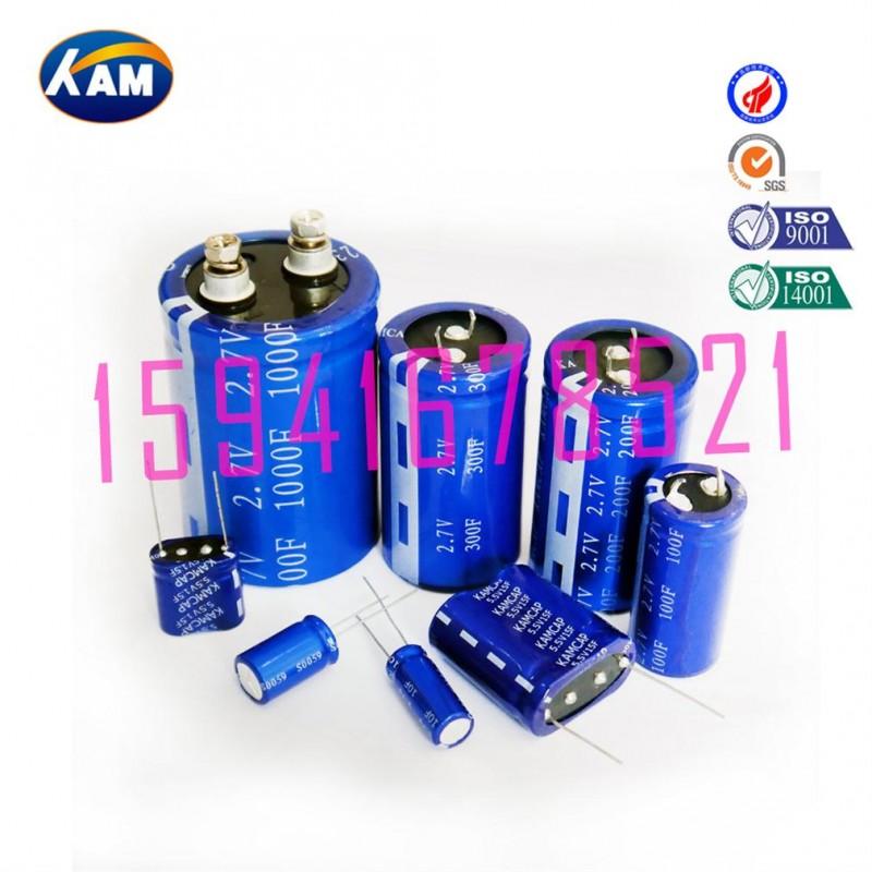 法拉电容厂家直销超级电容器