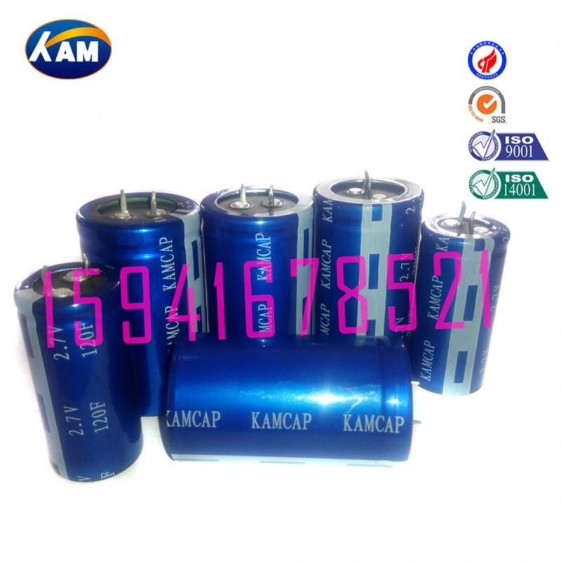 超级电容厂家直销法拉电容型号齐全-- 锦州凯美能源有限公司