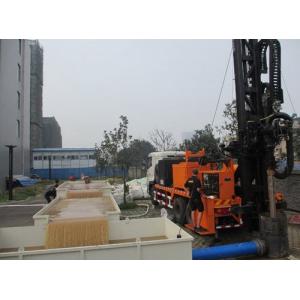 丰电阳光(北京)清洁能源技术有限公司