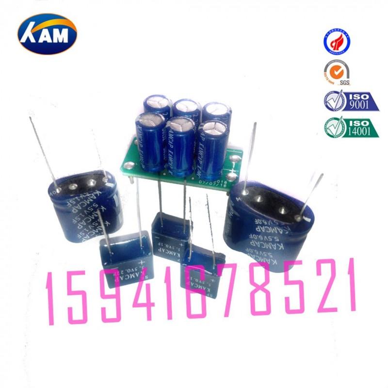 超级电容 质量优 法拉电容 价格低