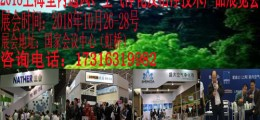 2018上海新风系统展【官方网站】