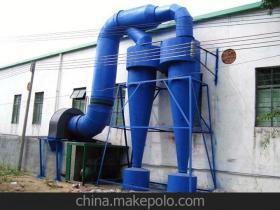 旋风除尘器 加工定制 厂家直销-- 广东绿深环境工程有限公司