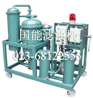 供应国能TYL真空多杂质滤油机-- 重庆国能滤油机制造有限公司