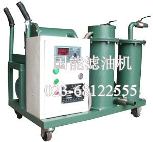 供应国能DJL恒温多级精密滤油机-- 重庆国能滤油机制造有限公司