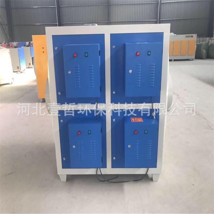 漆废气处理设备等离子UV光氧催化废气除臭设备-- 河北壹哲环保科技有限公司