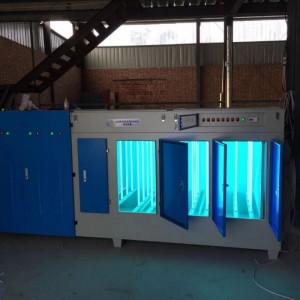 供应UV光氧净化器 等离子净化器 光氧等离子一体机