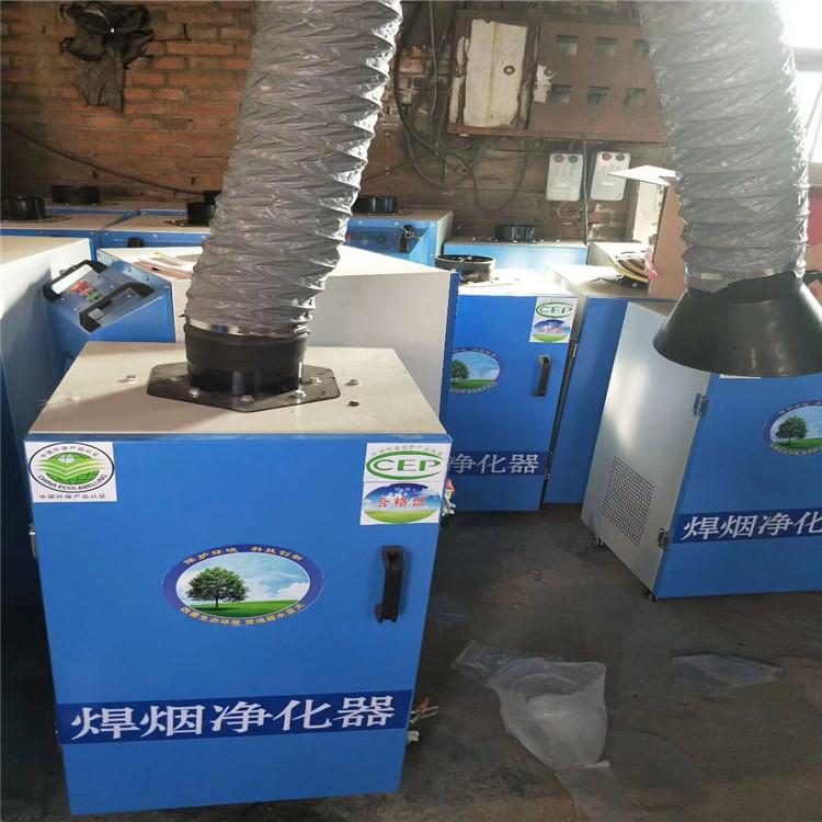 焊烟净化器移动式单臂焊烟净化器-- 泊头市惠聪环保科技有限公司