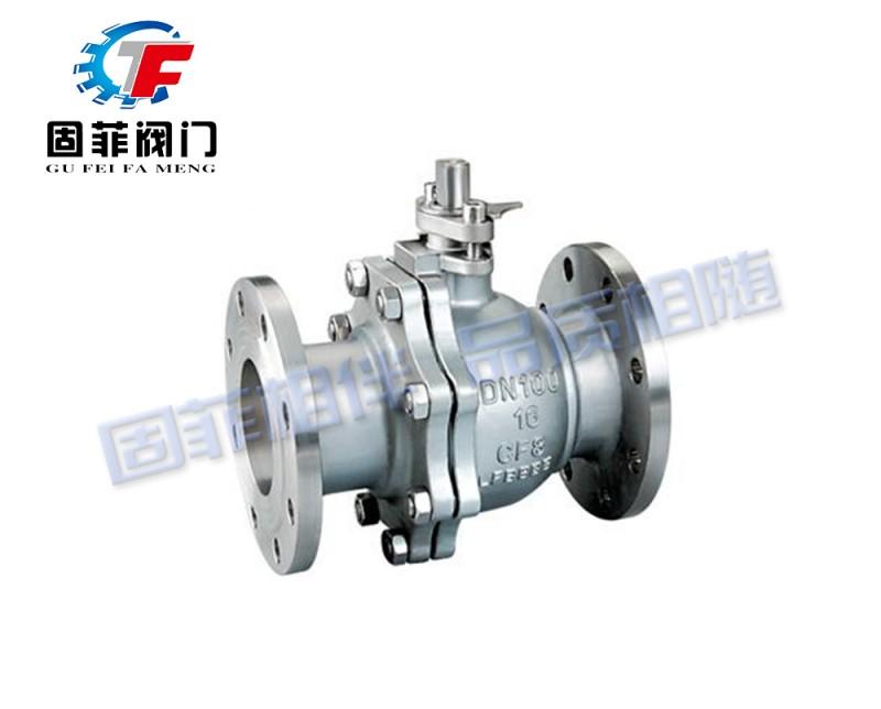 固菲阀门(上海)不锈钢法兰球阀-- 固菲阀门(上海)有限公司