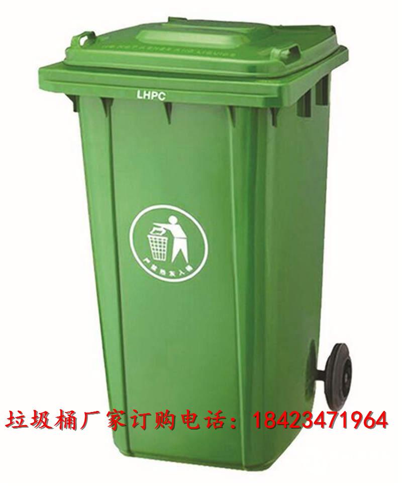 清镇环卫垃圾桶,240L塑料垃圾桶厂家-- 重庆力加塑料科技有限公司