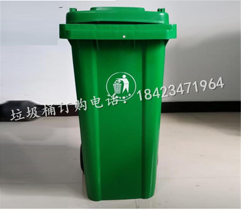 赤水环卫垃圾桶,分类垃圾桶生产厂家-- 重庆力加塑料科技有限公司