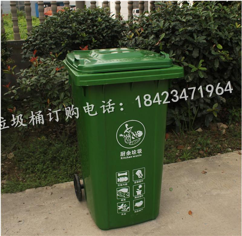 仁怀环卫垃圾桶,户外大垃圾桶颜色定做-- 重庆力加塑料科技有限公司