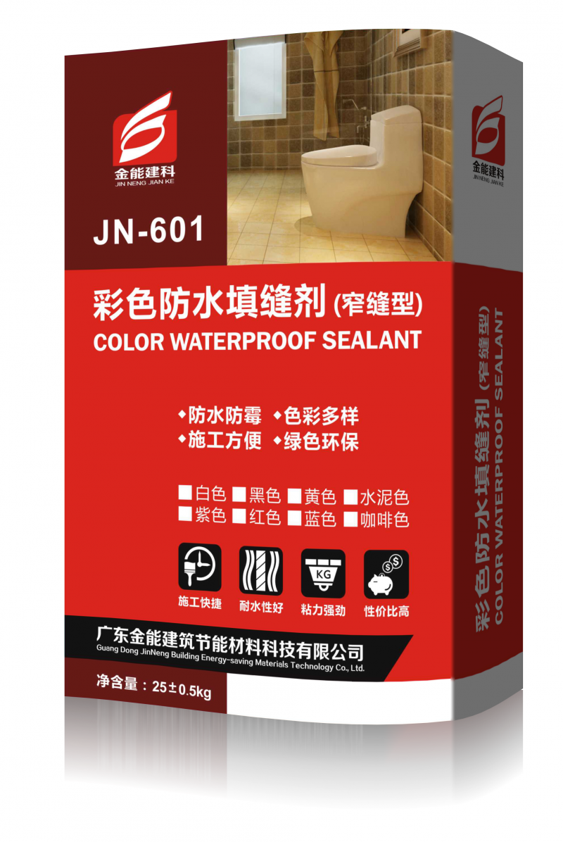 广东金能建科彩色防水填缝剂(窄缝型)厂家直销-- 广东金能建筑节能材料科技有限公司