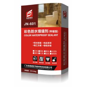 广东金能建科彩色防水填缝剂(窄缝型)厂家直销