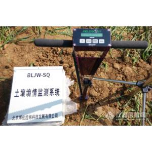 TDR100土壤水分测定仪TDR300土壤含水率测量仪