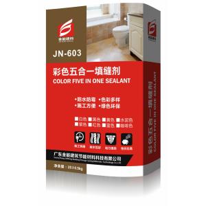 砂浆添加剂/JN-603彩色五合一填缝剂/金能建科