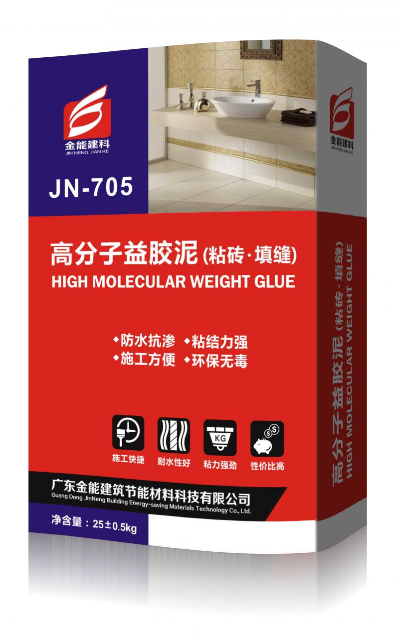 防水粘合剂-高分子益胶泥(粘砖、填缝)/金能建科优质出售-- 广东金能建筑节能材料科技有限公司
