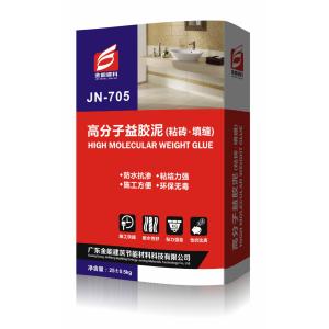 防水粘合剂-高分子益胶泥(粘砖、填缝)/金能建科优质出售